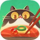 寿司猫叠高高