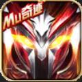 大天使之剑奇迹MU正版