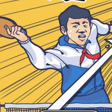 体育迷不能错过的微信小游戏《乒乓吧同学》