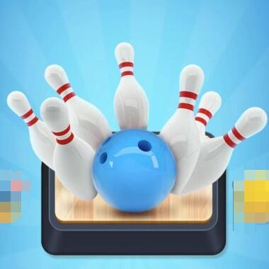 真人对战的体育类微信小游戏《拇指保龄球3D》