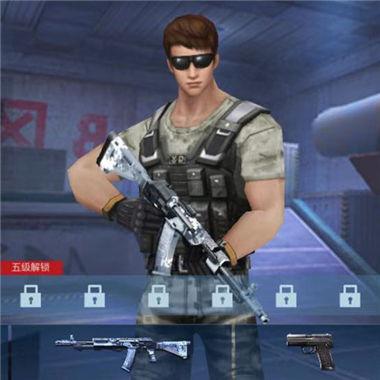 《全民枪神边境王者》3D竞技射击对战小游戏