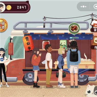 《旅行串串》文艺十足的治愈系合成消除微信小游戏