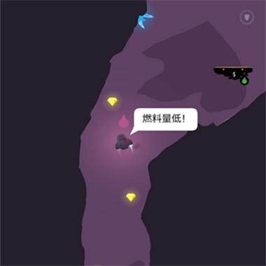 好玩的微信小游戏《FRVR无限之洞》休闲游戏也有难度