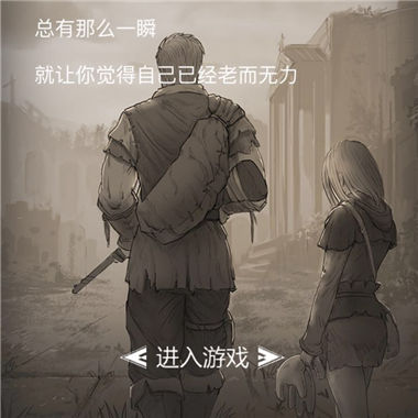 《荒野日记》文字冒险类微信小游戏 荒野求生姐妹篇