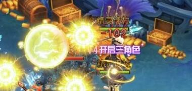Q萌画风魔幻五分11选5