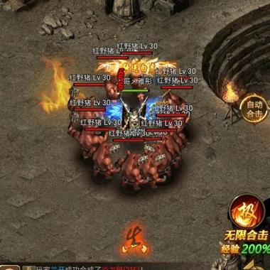 沙巴克传奇:最热血传奇1.76传奇游戏 最好的传奇来了