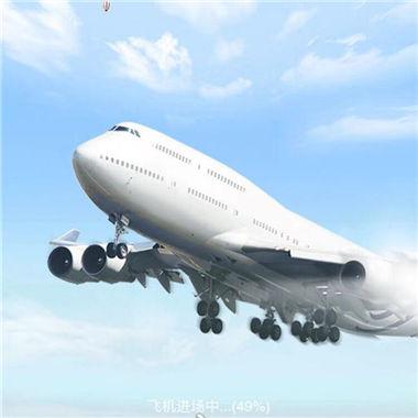 《民航大亨》模拟经营微信五分11选5 体验做中国机长!