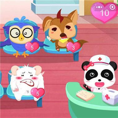 《怪物医院》医生扮演儿童游戏 寓教于乐亲子首选
