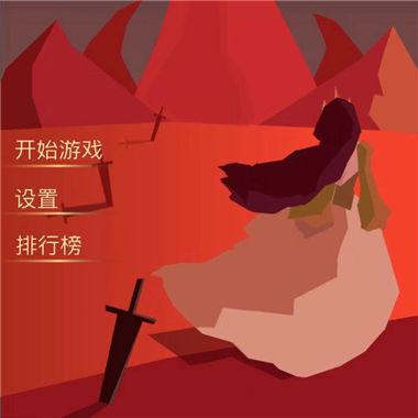 《卓尔之心》益智类三消微信五分11选5 帮公主斗恶龙