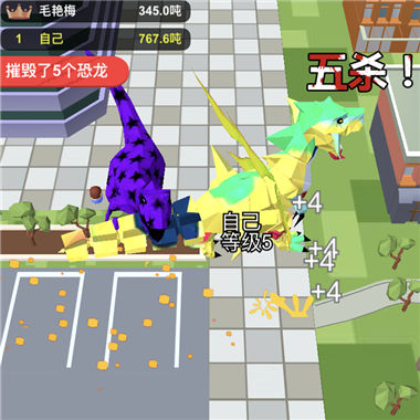 《进击的恐龙》3D真实城市恐龙吞噬对战微信牛六肖王