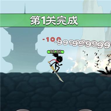《功夫大侠》火柴人动作格斗武侠微信小游戏