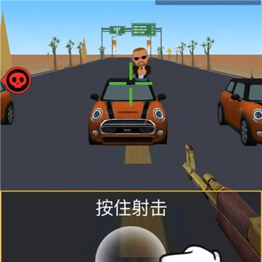 《飞车枪神》3D射击合成类微信小游戏 GTA手机版
