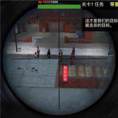 《荣誉狙击手》第一人称3D射击微信五分11选5