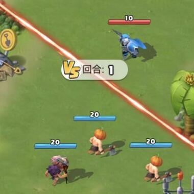 为了部落!部落战争题材微信小游戏《家园守卫》