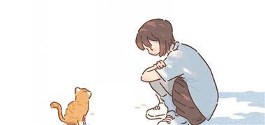 养猫少女和猫的故事