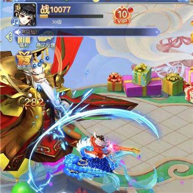好玩的萌Q仙侠角色扮演微信小游戏《纵剑青云》